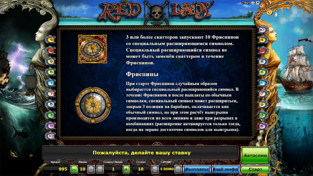 Red Lady 5